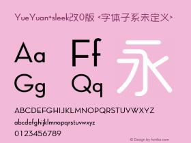 YueYuan+sleek改0版