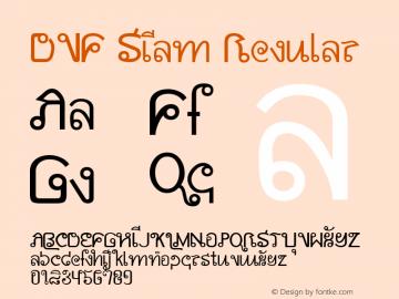 DVF Siam