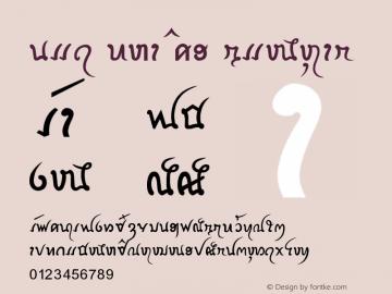 New Thai Co