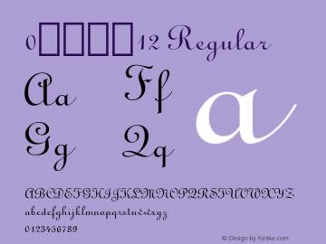 0欧式字体12