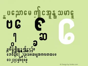 Myanmar Title
