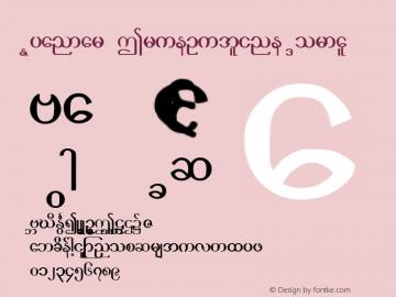 Myanmar TrueOutline