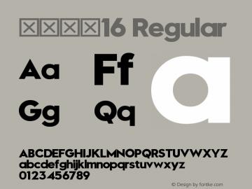 价格字体16