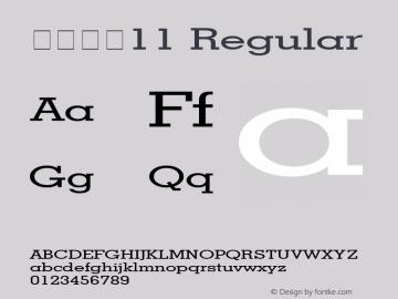 价格字体11