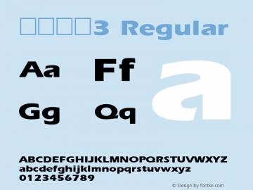 价格字体3