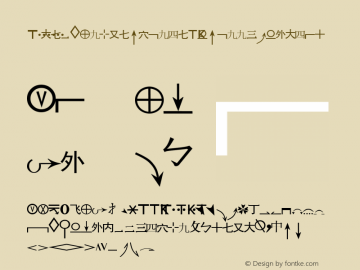 Music Font symbols