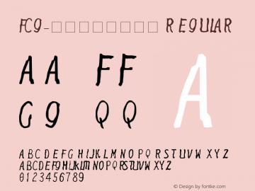 fcg-行驶证字体(细)