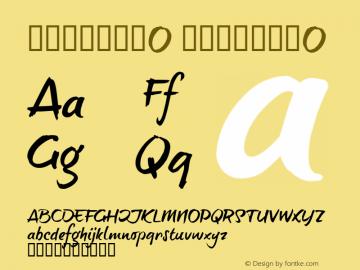 书法-英语字体O
