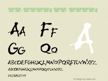 书法-英语字体B