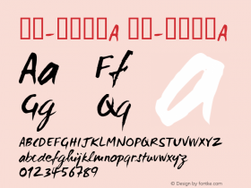 书法-英语字体A