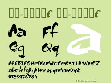书法-英语字体C