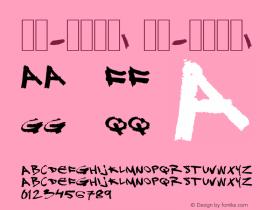 书法-英语字体I
