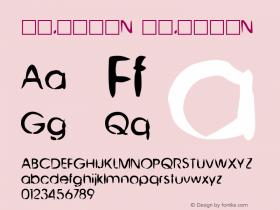 书法-英语字体N