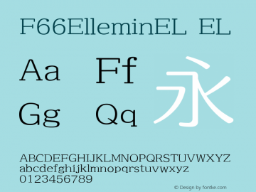 F66ElleminEL
