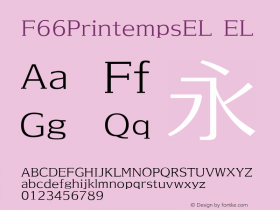 F66PrintempsEL