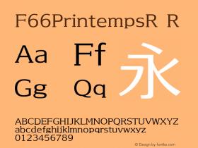 F66PrintempsR