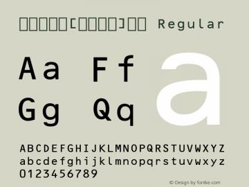 二代身份证[号码专用]字体
