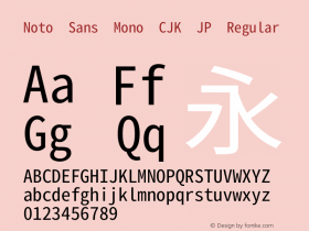 Noto Sans Mono CJK JP