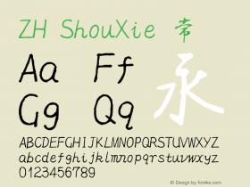 ZH ShouXie