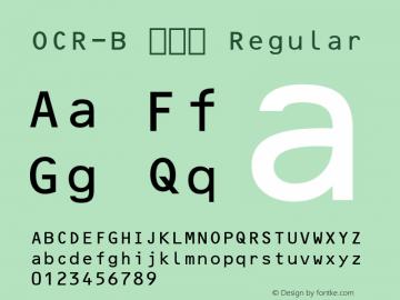 OCR-B 身份证