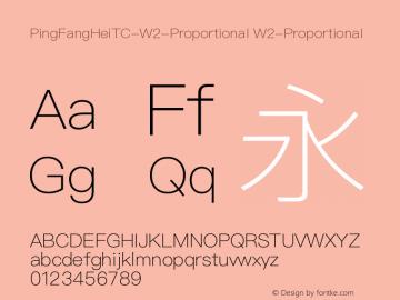 PingFangHeiTC-W2-Proportional