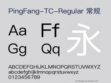 PingFang-TC-Regular