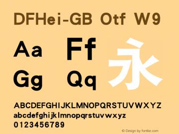 DFHei-GB Otf
