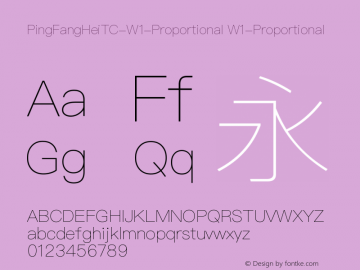PingFangHeiTC-W1-Proportional