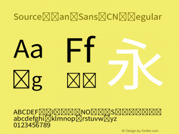 Source Han Sans CN