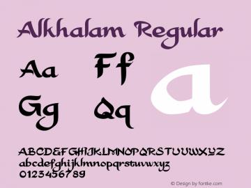 Alkhalam