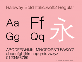 Raleway Bold Italic.woff2