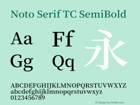 Noto Serif TC