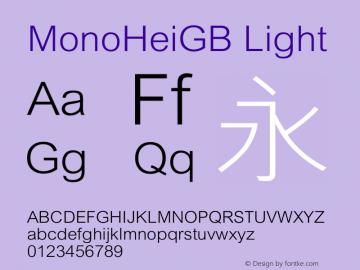 MonoHeiGB