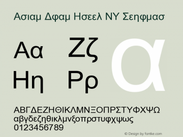 Arial Dual Greek MT