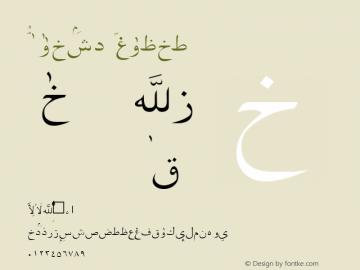 AS Arabic