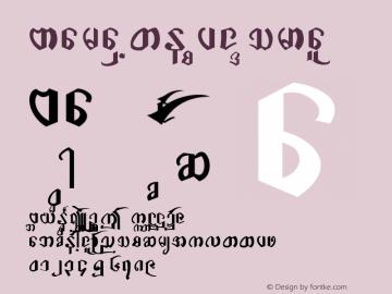 Amara Shwe Pyi