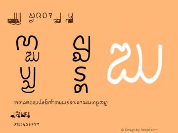 sangdang k.07 new