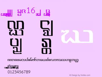 sangdang k.16 new