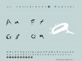 ev calligraphy3
