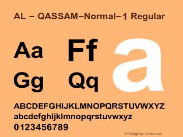 AL - QASSAM-Normal-1