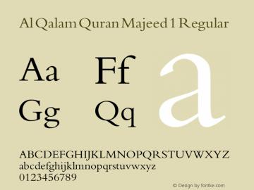 Al Qalam Quran Majeed 1