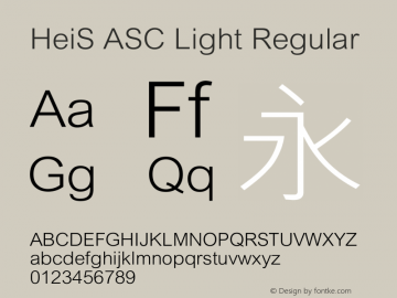 HeiS ASC Light