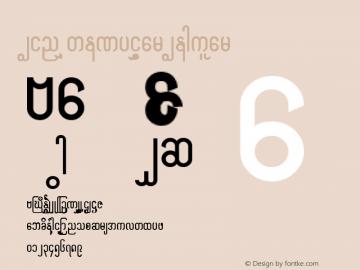 Win ShwePyiThar