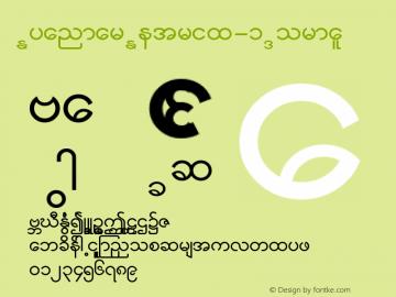 Myanmar Metrix-1