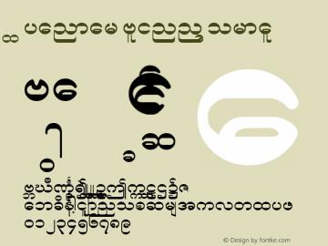 Myanmar Alinn