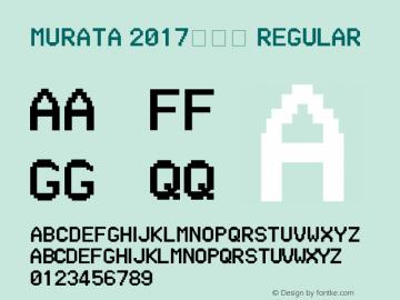MURATA 2017调试版