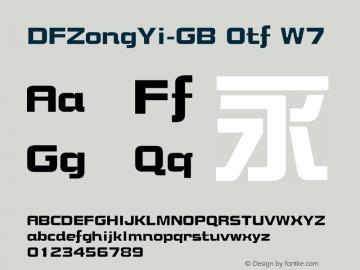 DFZongYi-GB Otf