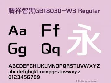 腾祥智黑GB18030-W3