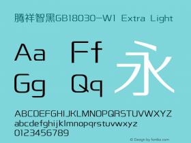 腾祥智黑GB18030-W1