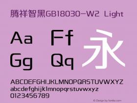 腾祥智黑GB18030-W2